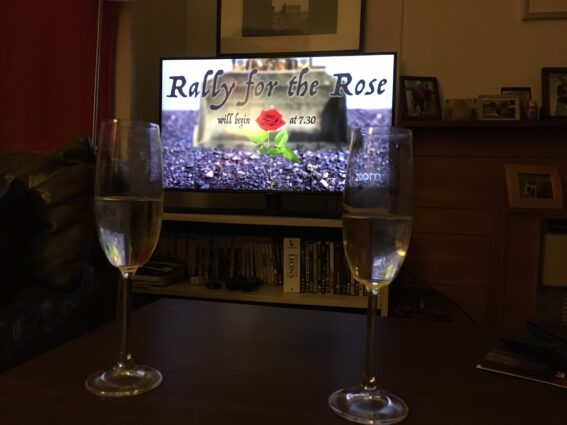 private box for 'A Rally for the Rose'